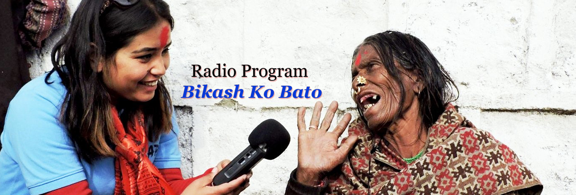 Radio Program Bikash Ko Bato